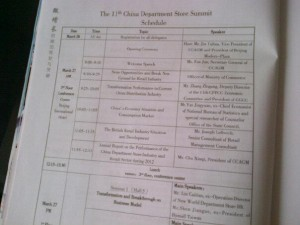 11th China Department Store Summit